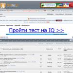 forum0daykievua